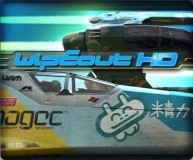 WipEout HD Game Code