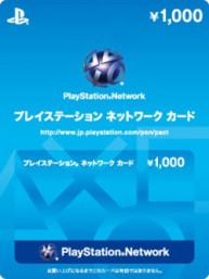 PlayStation Network Card (Jap) PSN Wert 1000 Yen