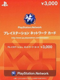 PlayStation Network Card (Jap) PSN Wert 3000 Yen
